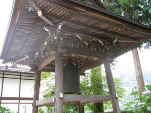 kyoraishi_24.jpg