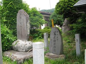 kyoraishi_28.jpg