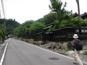 kyoraishi_33.jpg