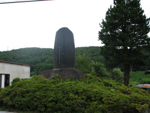 kyoraishi_49.jpg