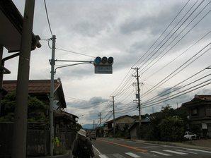 kyoraishi_50.jpg