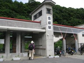 kyoraishi_59.jpg