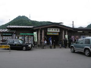saruhashi_08.jpg