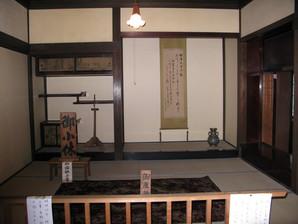 saruhashi_12.jpg