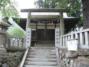 saruhashi_23.jpg