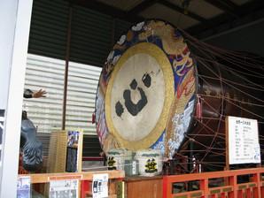 saruhashi_24.jpg