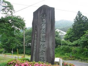saruhashi_26.jpg