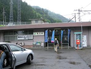saruhashi_27.jpg