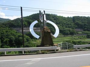sasago_33.jpg