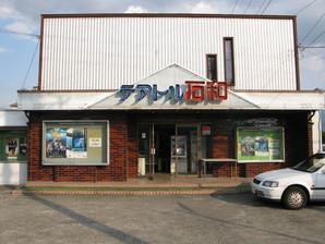 sasago_49.jpg