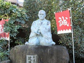sasazuka_31.jpg
