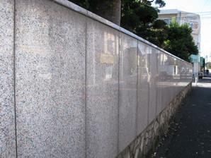 sasazuka_34.jpg