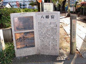 sasazuka_38.jpg