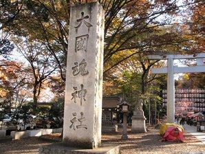 sasazuka_39.jpg