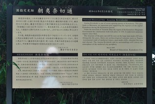 asahina_19.jpg