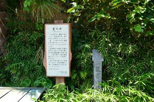 gokurakuji_06.jpg