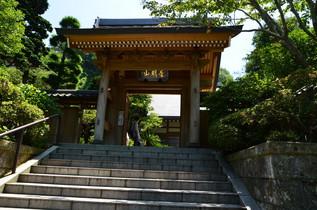 gokurakuji_09.jpg
