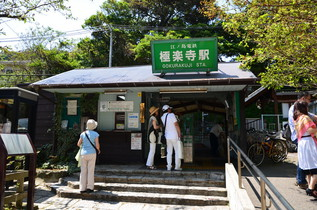gokurakuji_16.jpg