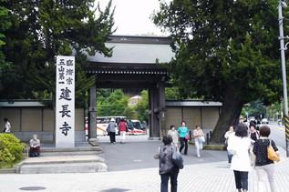 kencho_01.jpg