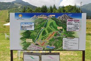 kiyosato_05a.jpg