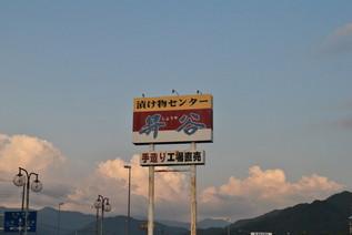 kiyosato_27.jpg