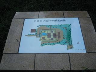 kokubunji_01.jpg
