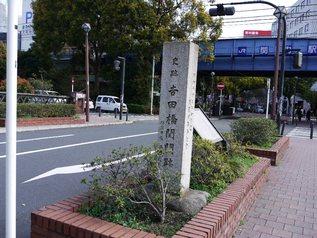 mirai_02.jpg