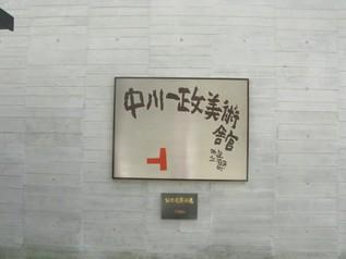 museum_04.jpg
