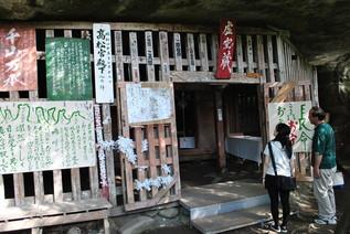 ohuchi_13.jpg