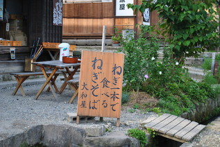 ohuchi_29.jpg