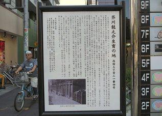 ryogoku_01.jpg