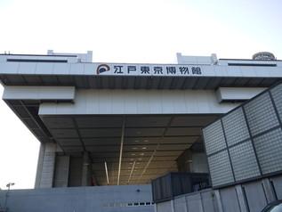 ryogoku_03.jpg