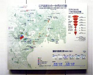 ryogoku_11.jpg