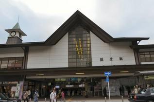 syakadoh_01.jpg