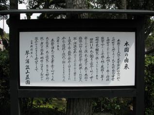 wakayama_20.jpg