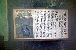 hyoketsu_14.jpg