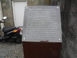 kashinozaki_17.jpg