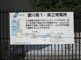 miyagase_21.jpg