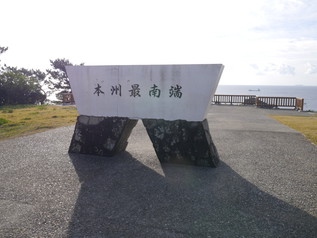 smisaki_04.jpg