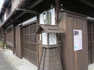 yuasa_01.jpg