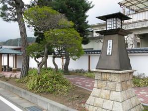 ashida_02.jpg