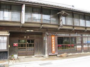ashida_05.jpg