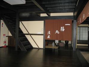 ashida_17.jpg