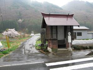 ashida_24.jpg