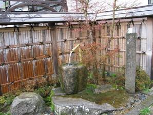 ashida_26.jpg