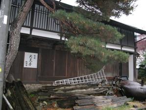 ashida_41.jpg