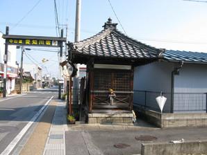 echigawa_02.jpg