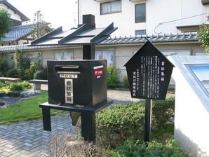echigawa_03.jpg
