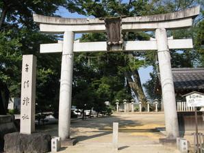 echigawa_17.jpg
