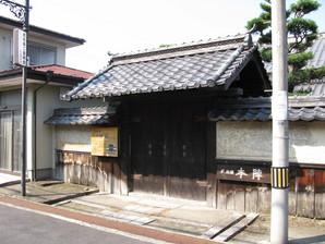 echigawa_21.jpg